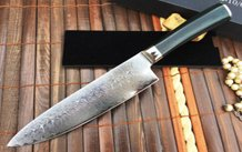 Folding hunting knife with sheath Damascus steel knife